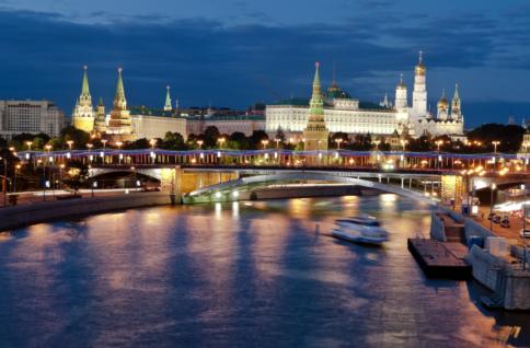 Wizy Do Rosji Wizy Rosja